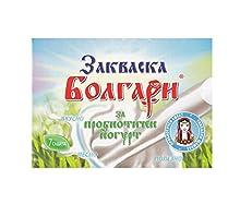 Joghurtferment für Probiotischer Joghurt - eine Packung mit 7 Beuteln tiefgekühlter trockener Kulturen