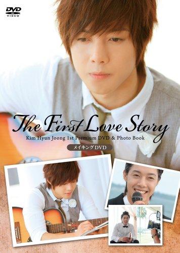 キム・ヒョンジュン 1st Premium 「The First Love Story」 メイキングDVD