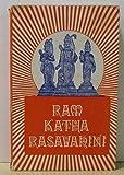 img - for The Rama story (stream of sacred sweetness): Ramakatha rasavahini book / textbook / text book