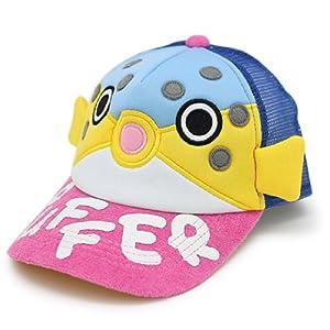 子供 帽子 可愛いアニマルの表情にも注目 キッズ アニマルフェイスメッシュキャップ フグ