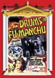 Drums of Fu Manchu [Import]