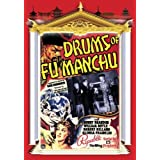 Drums of Fu Manchu [DVD] [1940] [Region 1] [US Import] [NTSC]by Henry Brandon