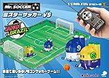 ミスターサッカー VS