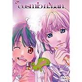 マクロスF 超時空スーパーライブ cosmic nyaan(コズミック娘) [DVD]