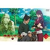精霊の守り人 3 [DVD]
