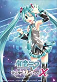 【Amazon.co.jp限定】初音ミク -Project DIVA- X