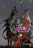 Ares Vol.4