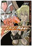 機動戦士ガンダム00F 1 (1) (角川コミックス・エース 97-13)