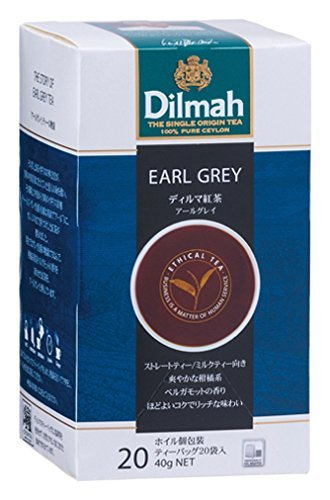 diruma-gourmet-earl-grey-tea-bag-2gx20p-by-dilmah-diruma