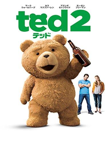 テッド2 (吹替版)