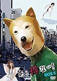 あり得ない! DVD-BOX II[DVD]