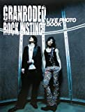GRANRODEO LIVE PHOTO BOOK—ROCK INSTINCT