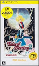 Tales of Destiny 2 PSP the Best (japan import)