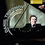 Tchaikovsky: Piano Concerto No.1