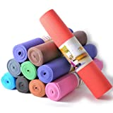 Yoga Mat - Exercise, Gym, Pilates, Padded 6mm Thick 9 Colours To Choose From By Macallen TM (Dark Brown)