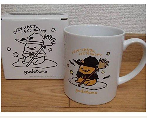 gudetama-3rd-mug-halloween-new-from-japan-f-s
