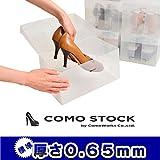 【6箱入り】ハイヒール用 シューズボックス 透明クリアーケース【靴箱/収納】【コモストック】