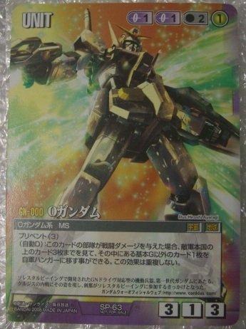 ガンダムウォー プロモーションカード Oガンダム SP-63