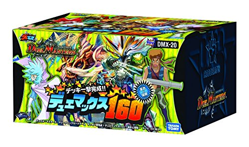 Duel Masters TCG DMX-20 deck strike completed! Due Max 160-revolution and invasion-