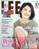 LEE(リー) 2016年 10 月号 [雑誌]