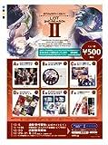 Starry☆Sky スタスカくじ 2nd season 55本セット