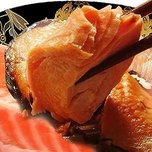 父の日 ギフトオプション おのみち発 北海道産天然トキシラズ 鮭 片身1kg(無塩)[6/14~6/17発送]