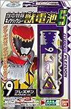 獣電戦隊キョウリュウジャー獣電池5 10個入 BOX (食玩・ラムネ)