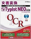 e.Typist NEO v.12.0