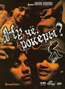 Amazon.com: Wassup Rockers Movie Poster (27 x 40 Inches ...