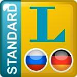 Langenscheidt Standard-W�rterbuch Rus...