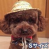 Amazon.co.jpZooooM ペット 麦わら 帽子 犬 猫 ネコ イヌ ファッション 被り物 コスプレ 夏 可愛い 愛 動物 (Sサイズ)