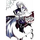 Pandora Hearts 3 (G�t�@���^�W�[�R�~�b�N�X)�]�� �~�ɂ��