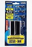 オーム電機 OHM AC/DCアダプター トランス式 出力4.5V AV-ADR1045E