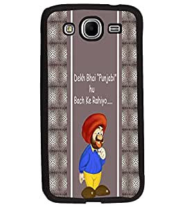 PrintDhaba Quote D-4816 Back Case Cover for SAMSUNG GALAXY MEGA 5.8 (Multi-Coloured)