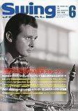 Swing Journal (スイングジャーナル) 2009年 06月号 [雑誌]