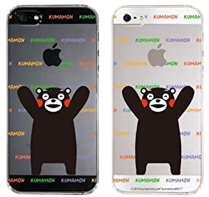 【iPhone5S】【iPhone5】【くまモン】【iPhone5ケース カバー】【スマホケース カバー】【クリアケース】 ip5-ca-km0005