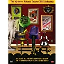 The Mystery Science Theater 3000 Collection, Vol. 12 (The Rebel Set / Secret Agent Super Dragon / The Starfighters / Parts: The Clonus Horror)