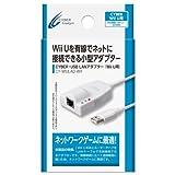 CYBER ・ USB LANアダプター ( Wii U 用 ) ホワイト