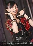 AKB48 公式生写真 ギンガムチェック 劇場盤 【武藤十夢】