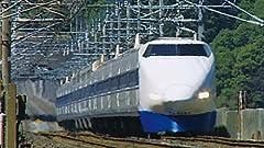 新幹線の軌跡~夢の超特急は今~ 【Blu-ray Disc】