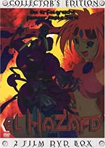 El Hazard:Vol.1 [Import allemand]
