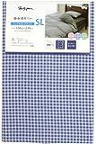 メリーナイト 掛布団カバー 「ギンガム」 SLサイズ 150×210cm ネイビー PC12101-72