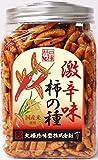 大橋珍味堂 ポット 柿の種 激辛味 210g×6