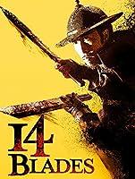 14 Blades [HD]