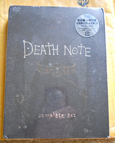 Death Note + Death Note (The Last Name) : Complete Box Set (3 DVDS) (Region-3)