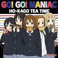 「TVアニメ「けいおん!!」オープニングテーマ GO!GO! MANIAC(初回限定盤)」