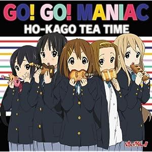 : TVアニメ「けいおん!!」オープニングテーマ GO!GO! MANIAC(初回限定盤)