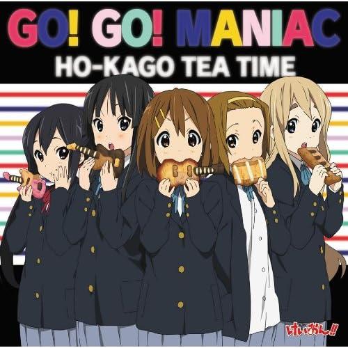 TVアニメ「けいおん!!」オープニングテーマ GO!GO! MANIAC(初回限定盤) [Single] [Limited Edition]