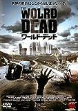 ワールド・デッド[DVD]