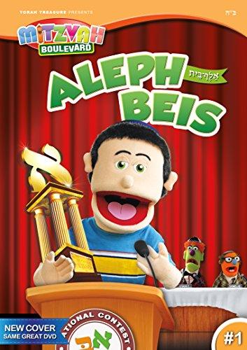 mitzvah-boulevard-volume-1-eli-learns-his-aleph-beis-dvd